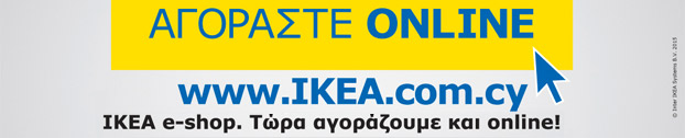 www.ikea.com.cy