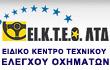 www.eikteo.com.cy