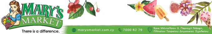 http://www.marysmarket.com.cy/