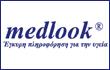 http://www.medlook.net