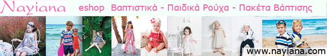 www.nayiana.com