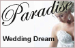 www.paradiseweddingdream.com